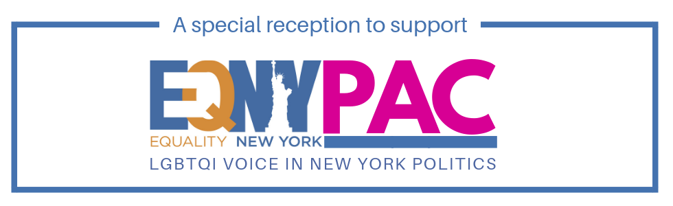 Special reception to support EQNY PAC